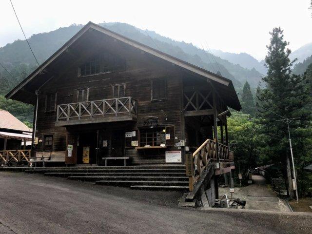 小秀山 乙女渓谷キャンプ場 中央管理棟
