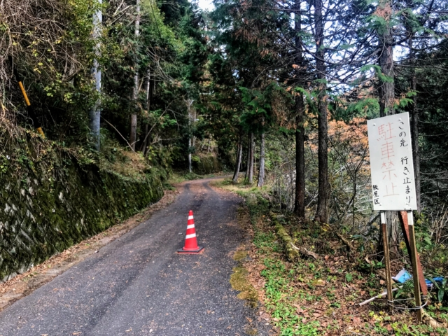 岩岳 登山口への道