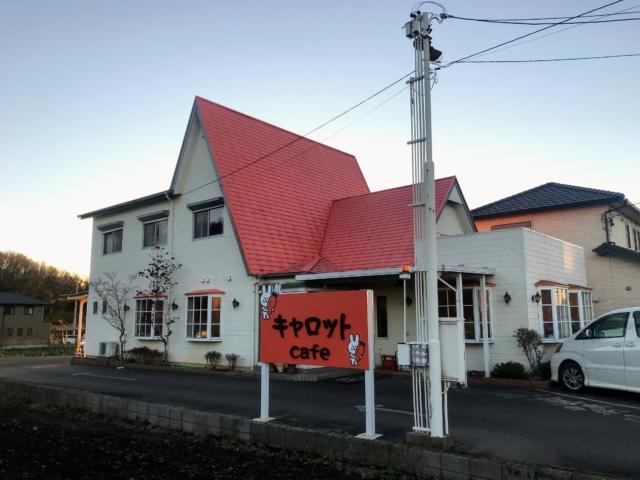 伊木山 キャロットcafe