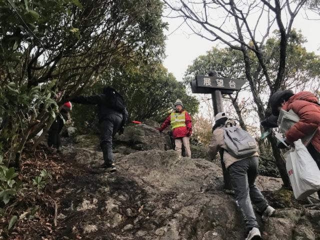 三上山 表登山道 展望台