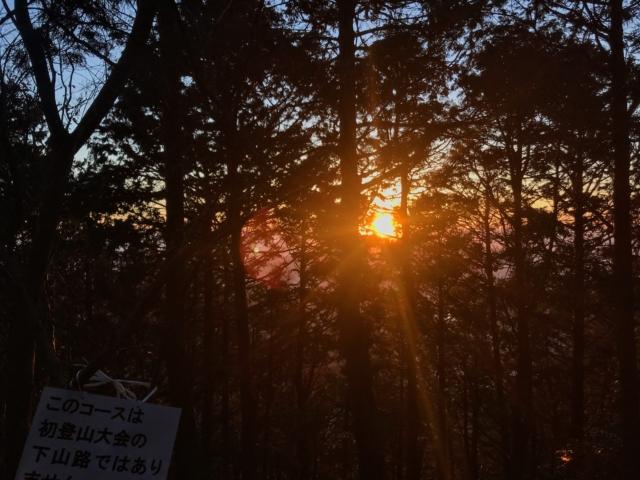 三上山 初日の出