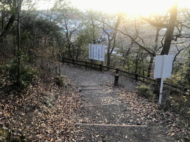 三井山 北回り登山道 分岐