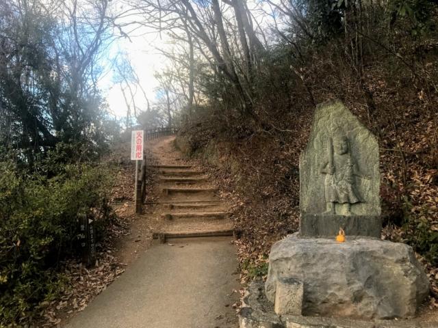 三井山 北回り登山口
