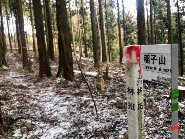 経ヶ峰 笹子谷ルート 経ヶ峰・稲子山分岐