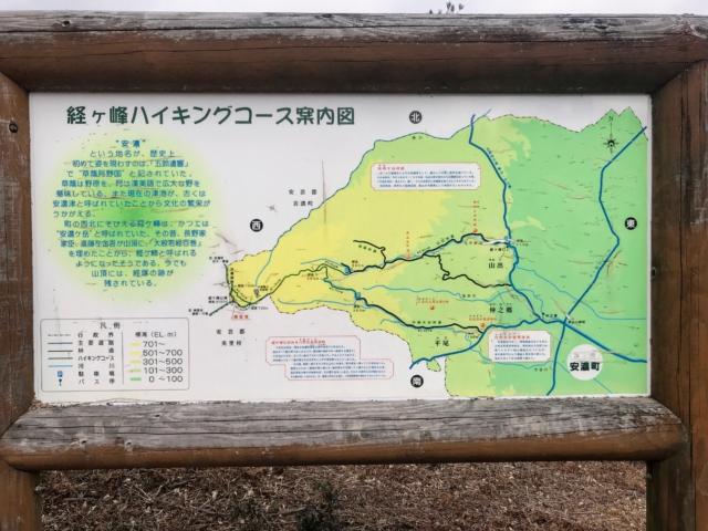 経ヶ峰 ハイキングコース案内図