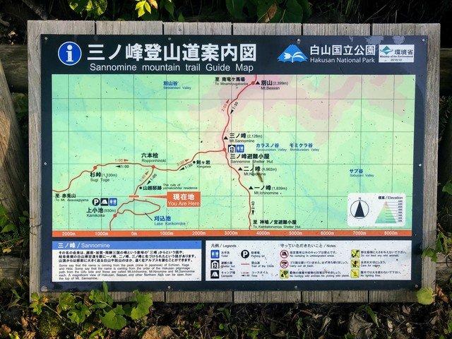 三ノ峰~別山 上小池ルート 上小池登山口 三ノ峰登山道案内図