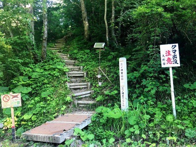 三ノ峰~別山 上小池ルート 上小池登山口