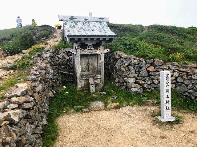 別山 山頂 別山神社